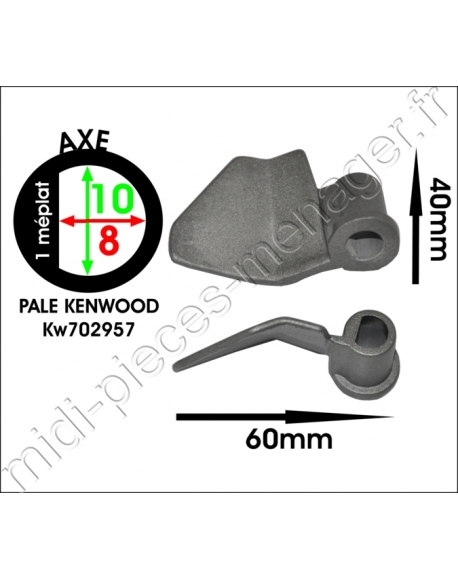 pale de cuve de machine a pain kenwood kw702957