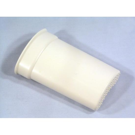 poussoir centrifugeuse kenwood fp950 KW665252