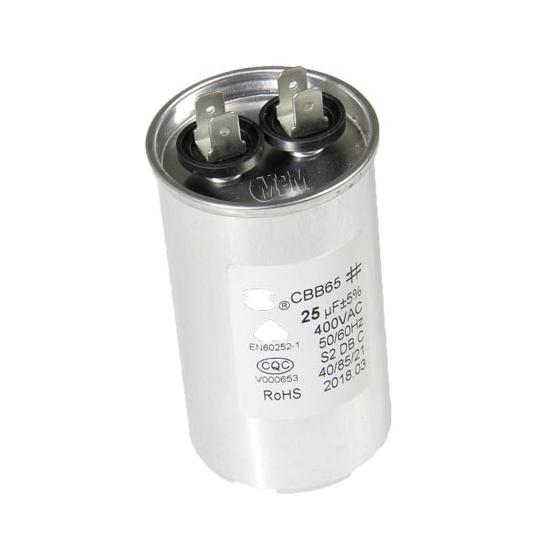 NE2643 - condensateur 25uf